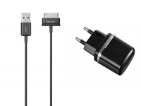 USB dual charger 2400mA