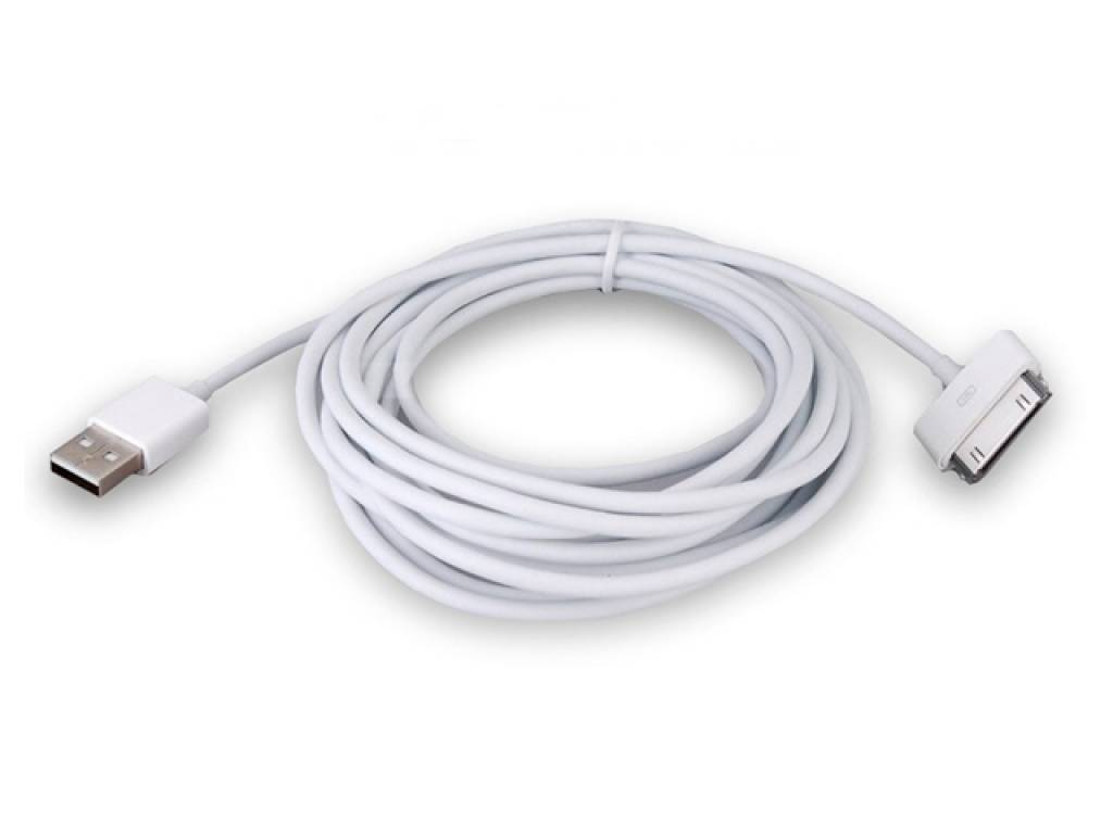 USB charging & data cable for